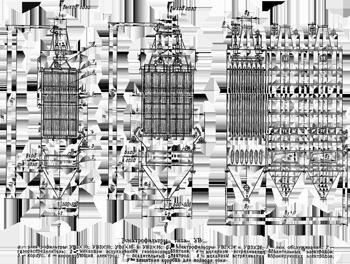 Схема электрофильтра УВ3x10